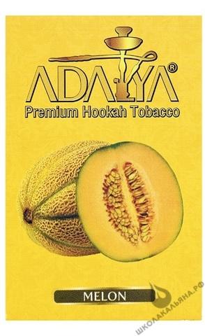 Табак Adalya 50 г Melon (Дыня)
