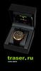 Купить Наручные часы Traser 100374 Classic по доступной цене