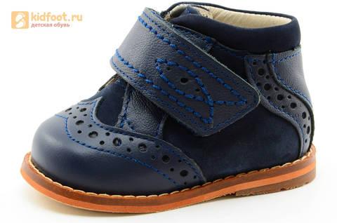 Ботинки для мальчиков Тотто из натуральной кожи на липучке цвет Синий, 09A. Изображение 1 из 14.