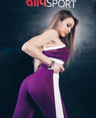 Женские лосины Ryderwear Queen High Waisted Leggings - Purple
