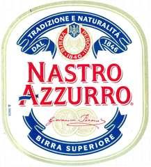 Пиво Peroni Nastro Azzurro