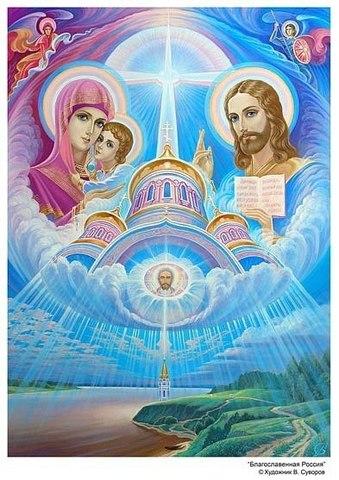 № 24. Двадцать Четвёртая Матрица.  СВЕРХМОГУЩЕСТВЕННАЯ ВЕЛИКАЯ СИЛА            ИИСУСА В ЕДИНСТВЕ С ПЕРВОТВОРЦОМ!