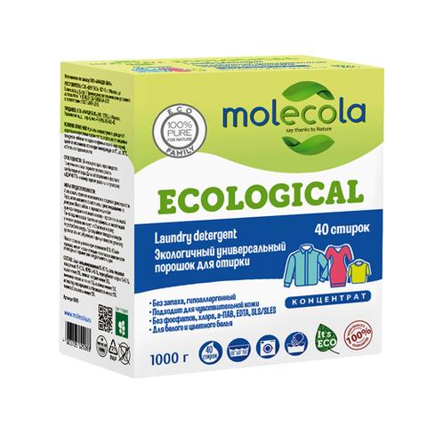 Экологичный универсальный порошок для стирки Концентрат | Molecola