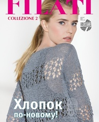 Журнал COLLEZIONE 2