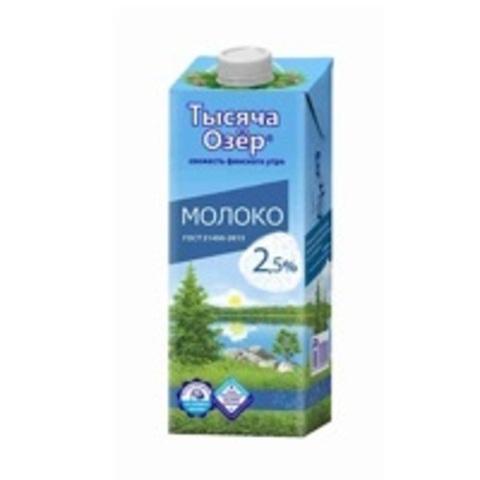 Молоко Тысяча Озёр ультрапастеризованное 2,5%, 975 мл