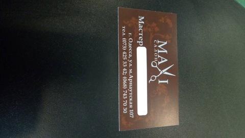 Фото 6 интерьера салона красоты Maxi