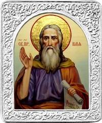 Святой Илия. Маленькая икона в серебряной раме.