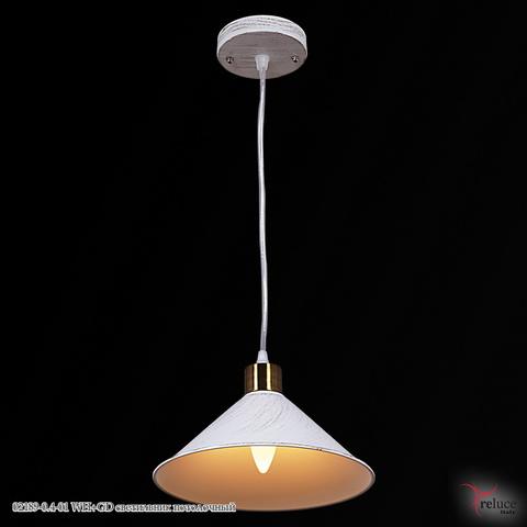 02189-0.4-01 WH+GD светильник потолочный