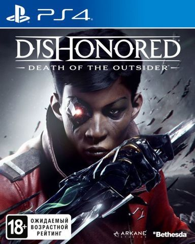 Sony PS4 Dishonored: Death of the Outsider (русская версия)