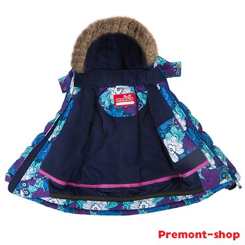 Зимний комплект Monty by Premont TW37106 Blue