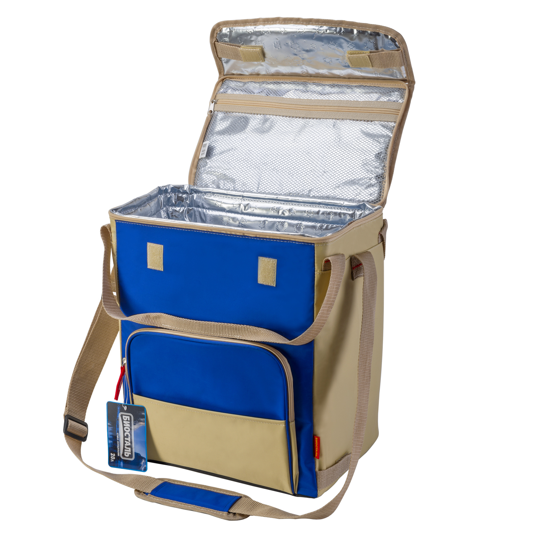 Купить сумка холодильник для косметики margy s косметика купить
