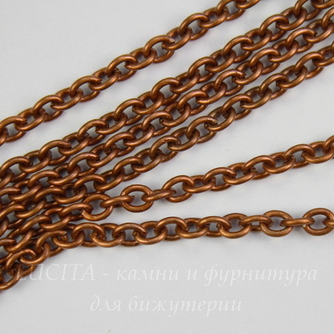 Цепь (цвет - античная медь) 5х4 мм, примерно 2 м