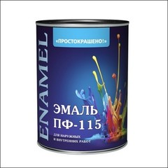 Эмаль ПРОСТОКРАШЕНО БАУ ЭМПИЛС ПФ-115 (черная)