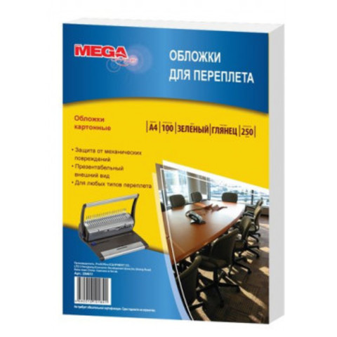 Обложки для переплета картонные ProMega Office зел.глянА4,250г/м2,100шт/уп.
