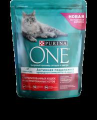 Purina One полноценный корм для стерилизованных кошек с говядиной и пшеницей 750гр