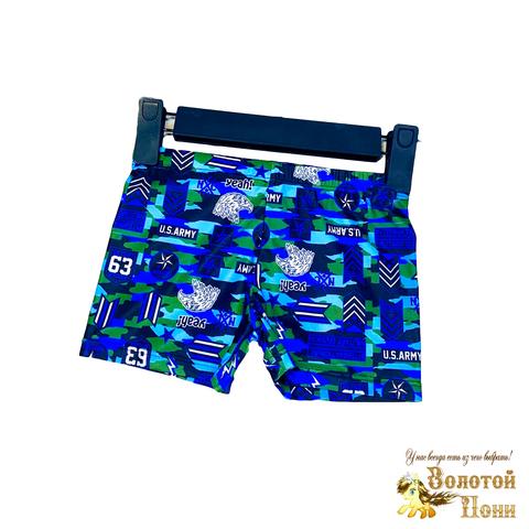 Плавки купальные мальчику (6-10) 200305-КК831