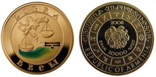 Монета 100 драм 2008 года знак зодиака весы выставить монеты на аукцион