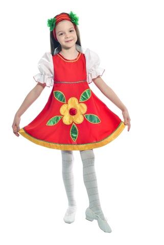 Танцевальный костюм в Народном стиле