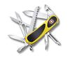 Нож Victorinox EvoGrip 18, 85 мм, 15 функций, желтый
