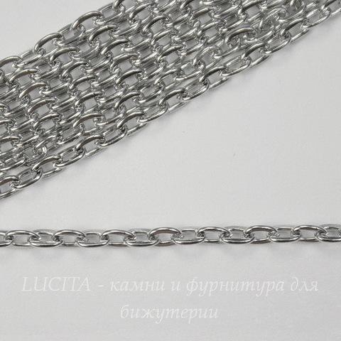 Цепь (цвет - платина) 3х2 мм, примерно 2 м