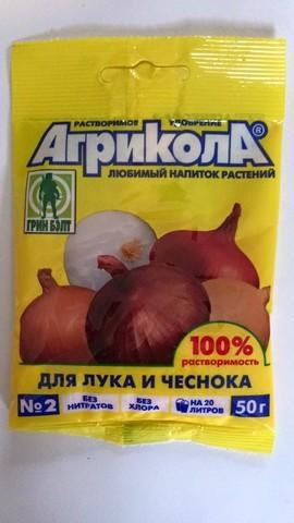 Удобрение Агрикола-2 для лука и чеснока