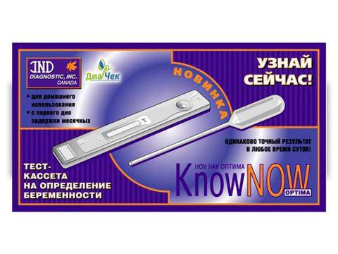 Тест для определения беременности KnowNow Optima