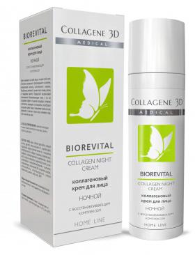 Крем для лица BIOREVITAL NIGHT с восстанавливающим комплексом, ночной, Medical Collagene 3D