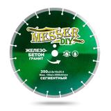 Алмазный сегментный диск MESSER-DIY диаметр 350 мм для резки железобетона и гранита