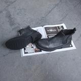 Ботинки «ETSOL» купить