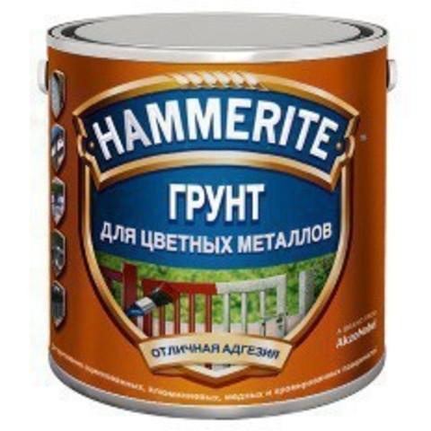 Hammerite Special Metals Primer Грунт для цветных металлов