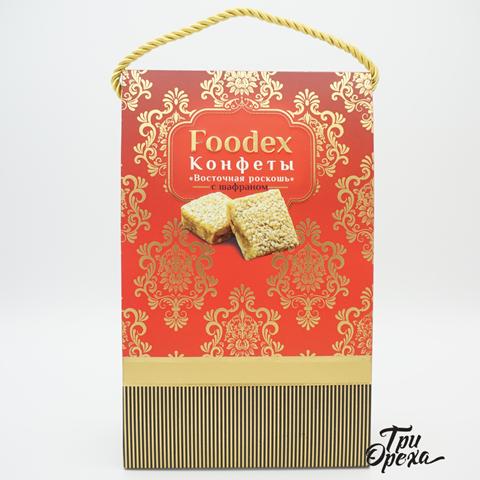 Конфеты восточная роскошь с шафраном Foodex, 250 гр
