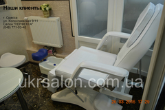 Гидромассажная ванночка для педикюра M-2012B