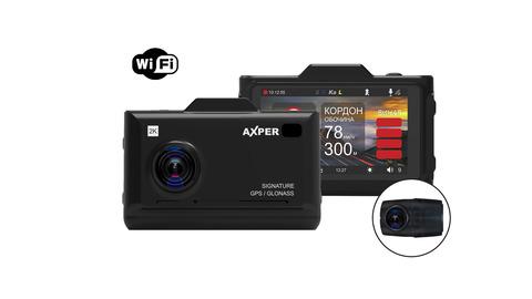 AXPER Combo Hybrid 2CH Wi