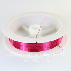 Проволока для рукоделия медная 0,3 мм, цвет - розовый, примерно 10 метров