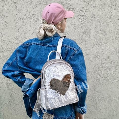 Рюкзак городской школьный женский с пайетками меняющий цвет Пудровый-Медовый