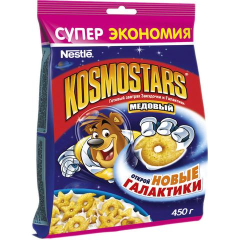 Завтрак Колечки KOSMOSTARS пакет 450г