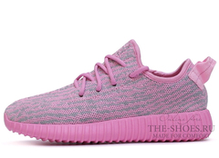 Кроссовки Женские Adidas Originals Yeezy 350 Boost Pink Grey