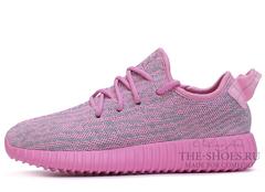Кроссовки Женские Adidas Originals Yeezy 350 Boost Pink Grey
