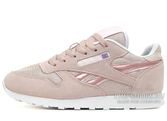 Кроссовки Женские Reebok Classic Leather Beige Bronze