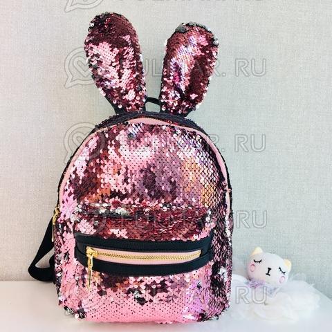 Рюкзак с пайетками и ушами Заяца меняет цвет Розовый-Серебристый зеркальный