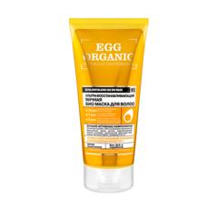 Маска для волос био organic, Organic shop, яичная, 200 мл