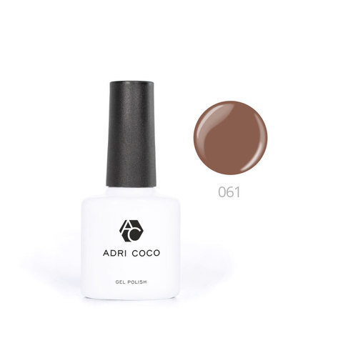 Цветной гель-лак ADRICOCO №061 кофейный (8 мл.)