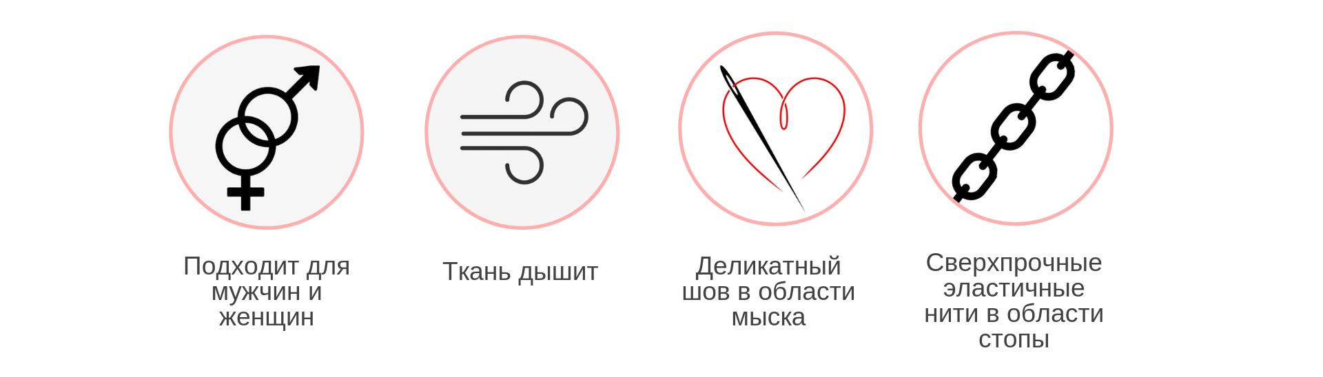 Компрессионные чулки на нескользящей резинке (1 класс), цвет «Карамель»