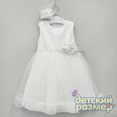 Платье (сверкающие блёстки)