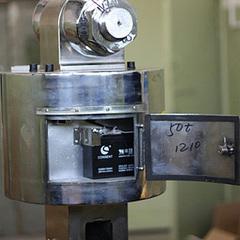 Весы крановые ВСК-20000Н