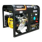 Газо-бензиновый генератор Huter DY6500LXG - фотография