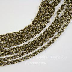 Цепь (цвет - античная бронза) 6х4,5 мм, примерно 2 м