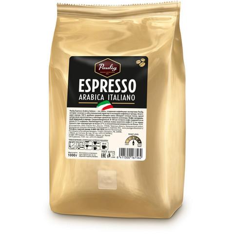 Кофе Paulig Espresso Arabica Italiano в зернах 1 кг.