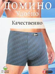 2611 трусы мужские упаковка