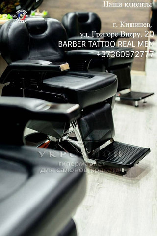 Фото 2 Barber Tattoo Real Men